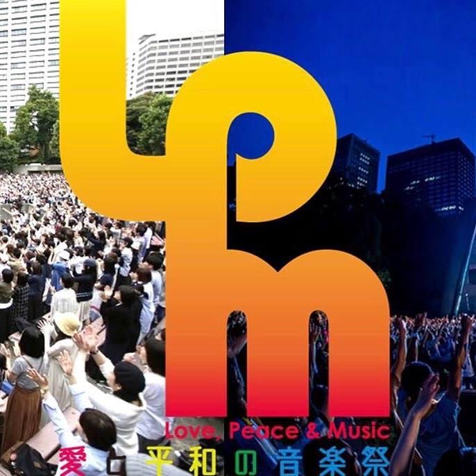 「愛と平和の音楽祭」出演決定!