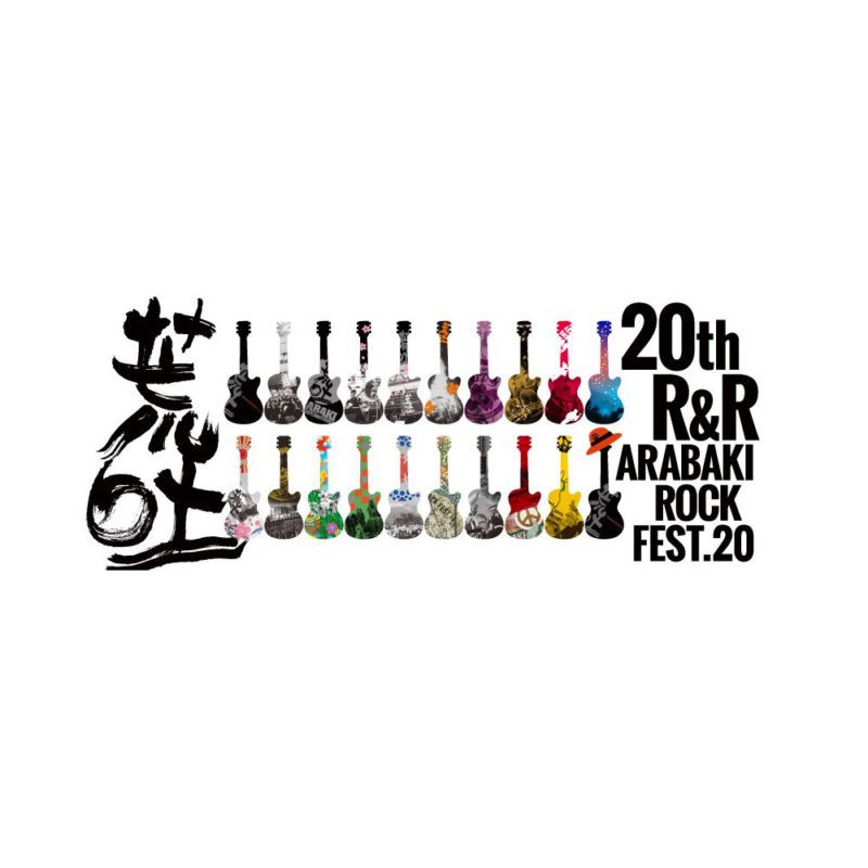 「ARABAKI ROCK FEST.20」出演決定!