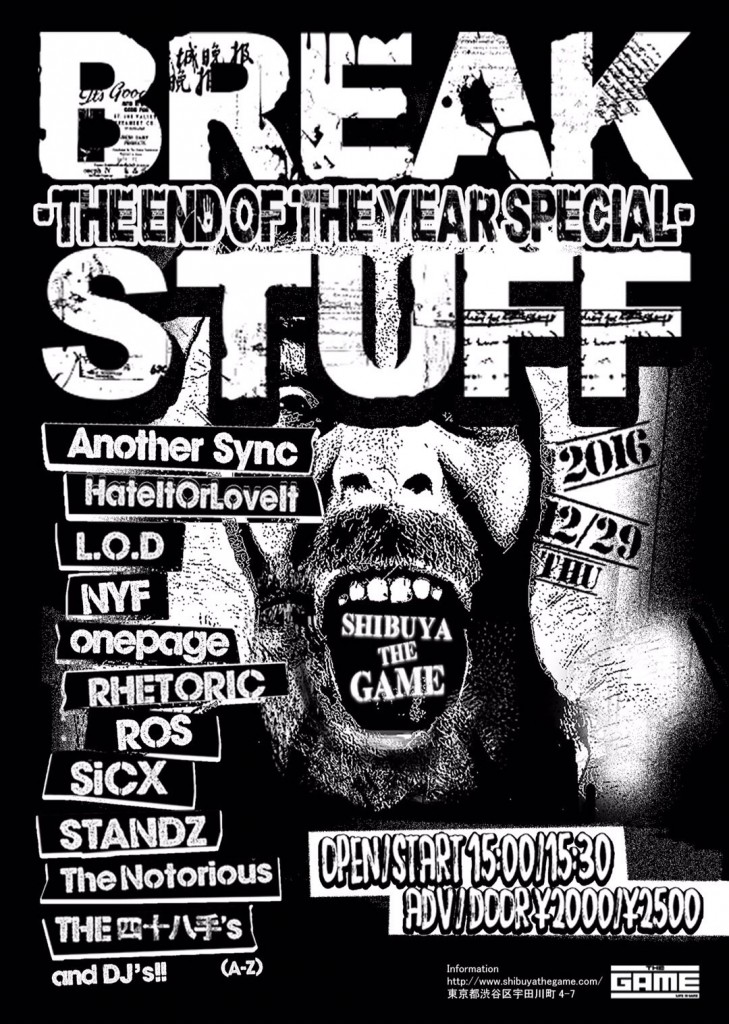 BREAK STUFF -The end of the year Special-
