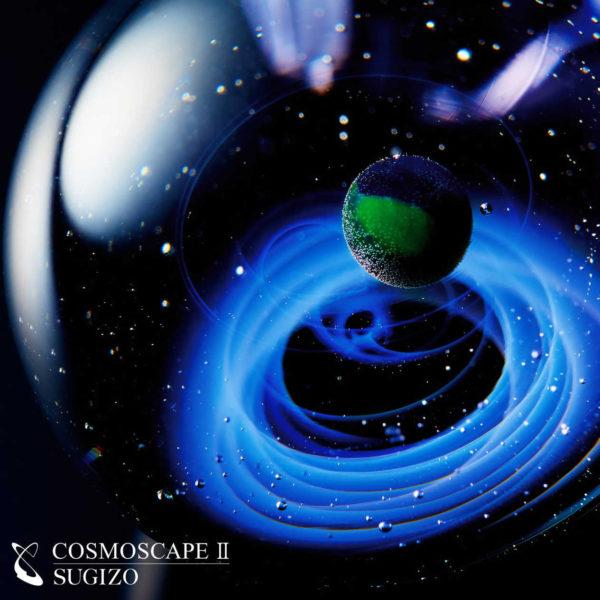 COSMOSCAPE II