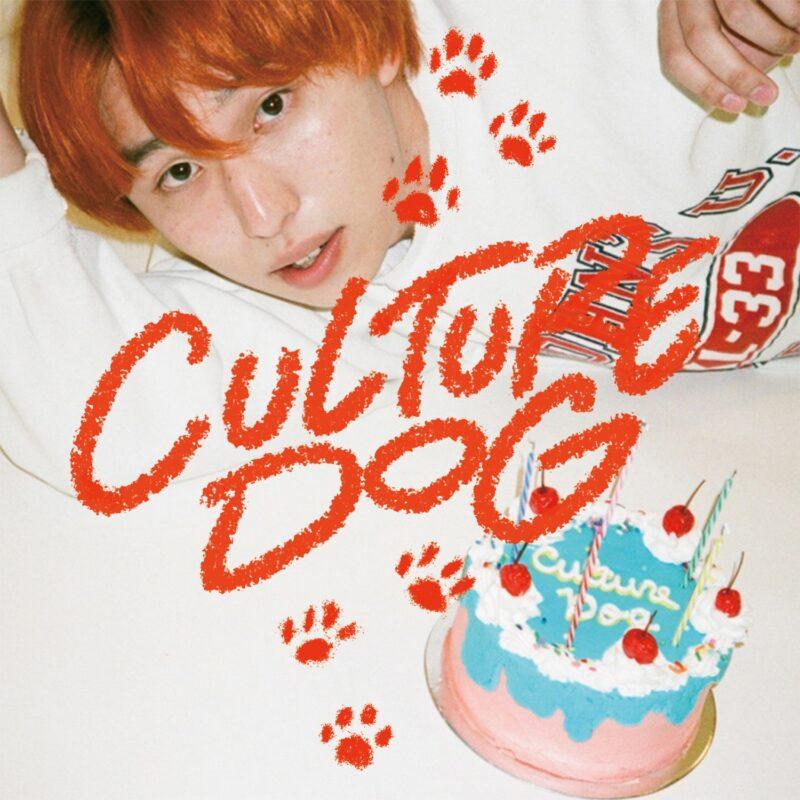 komaki参加、Mega Shinnosuke 1st album『CULTURE DOG』本日リリース!