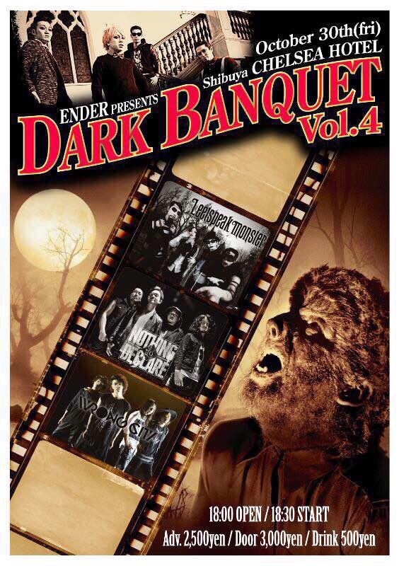 "ENDER presents Halloween Live Show ""Dark Banquet Vol.4"""