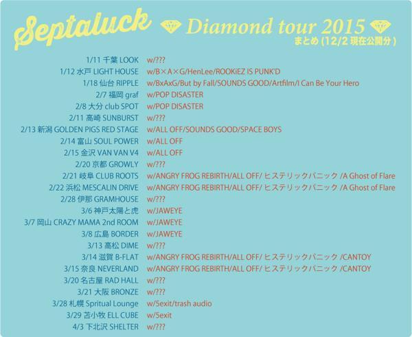 """Septaluck""""Diamond Tour 2015"""""""