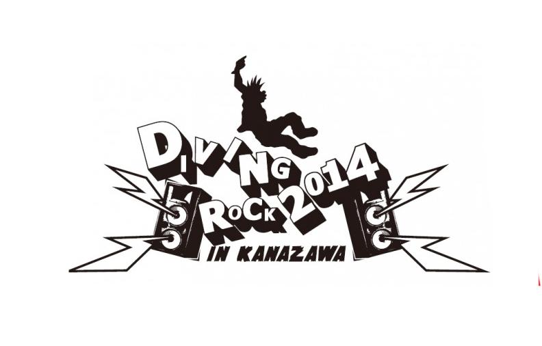 DIVING ROCK 2014 in KANAZAWA