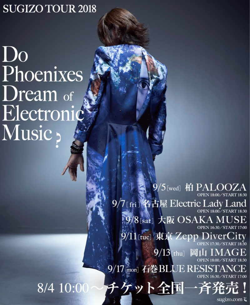 Do Phoenixes Dream of Electronic Music?