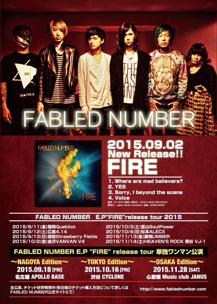 FABLED NUMBER×HenLee×NoisyCell トリプルレコ発イベント