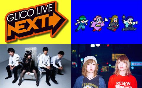 """GLICO LIVE """"NEXT"""""""