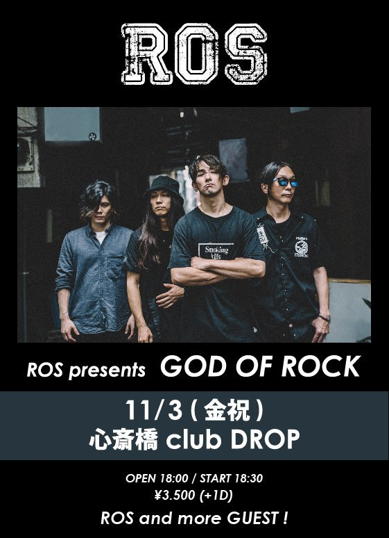 ROS presents GOD OF ROCK