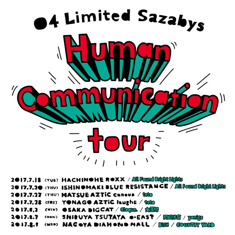 04 Limited Sazabys presents Human Communication tour