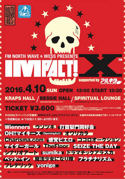 FM NORTH WAVE & WESS PRESENTS IMPACT X!