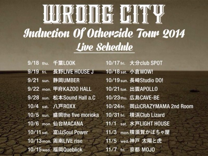 Induction Of Otherside Tour / SKALL HEADZ「Come Along Now」Tour