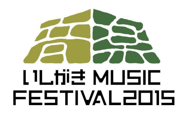 いしがきMUSIC FESTIVAL2015