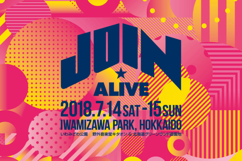 JOIN ALIVE2018 出演決定!