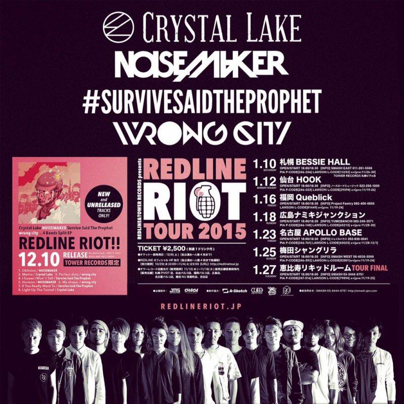 REDLINE RIOT TOUR 2015
