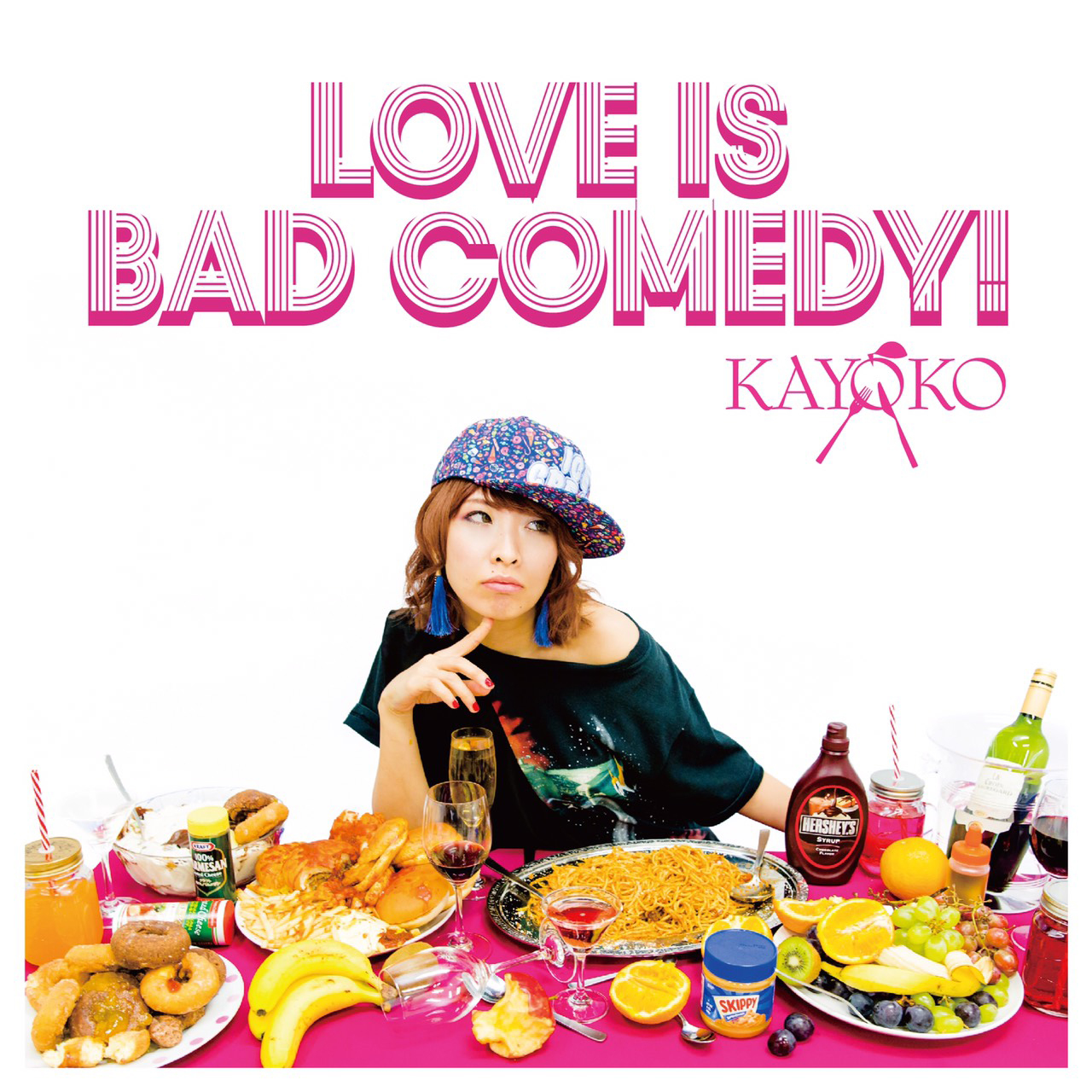 LOVE IS BAD COMEDY!