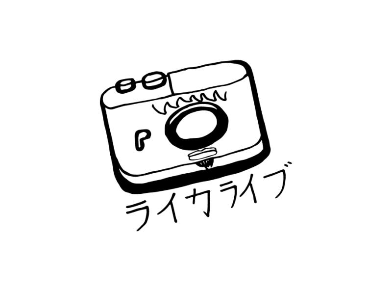 TAKUMA (from 10-FEET) 企画、無観客生配信ライブ「ライカライブ #1」出演決定!