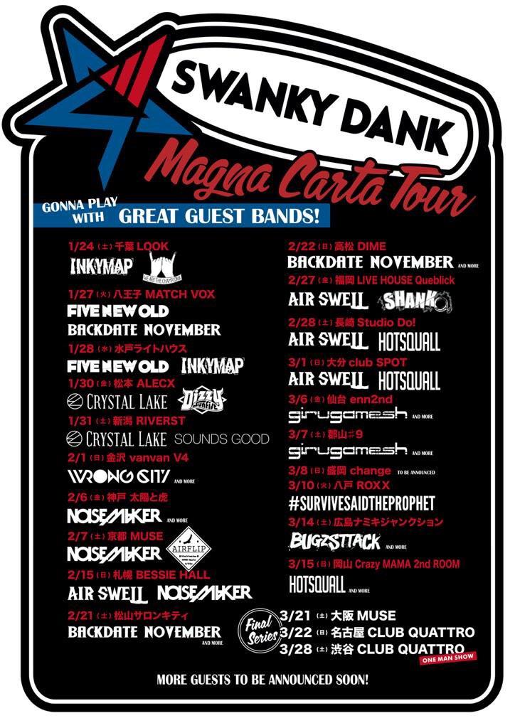 """SWANKY DANK """"Magna Carta Tour"""""""