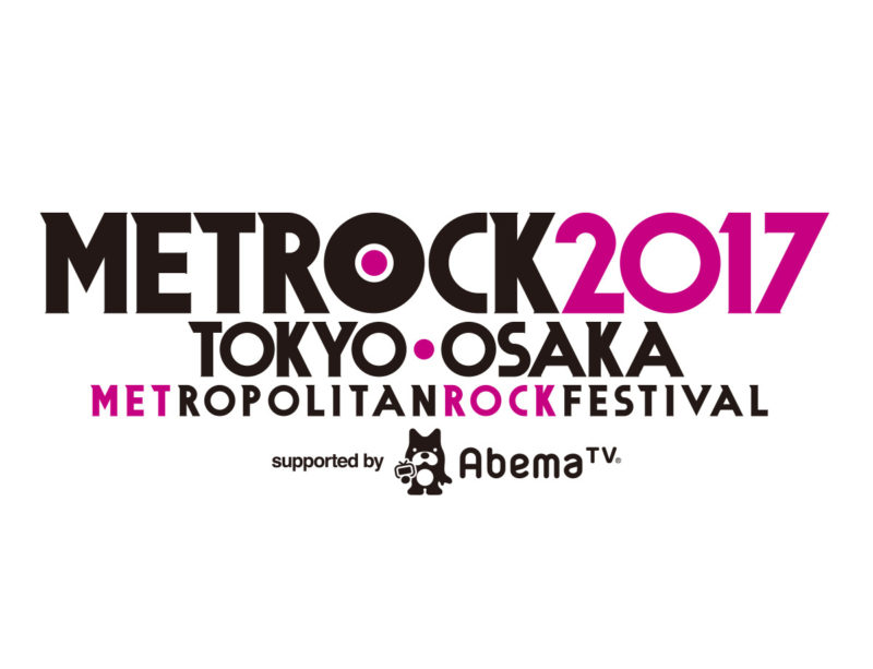OSAKA METROPOLITAN ROCK FESTIVAL 2017