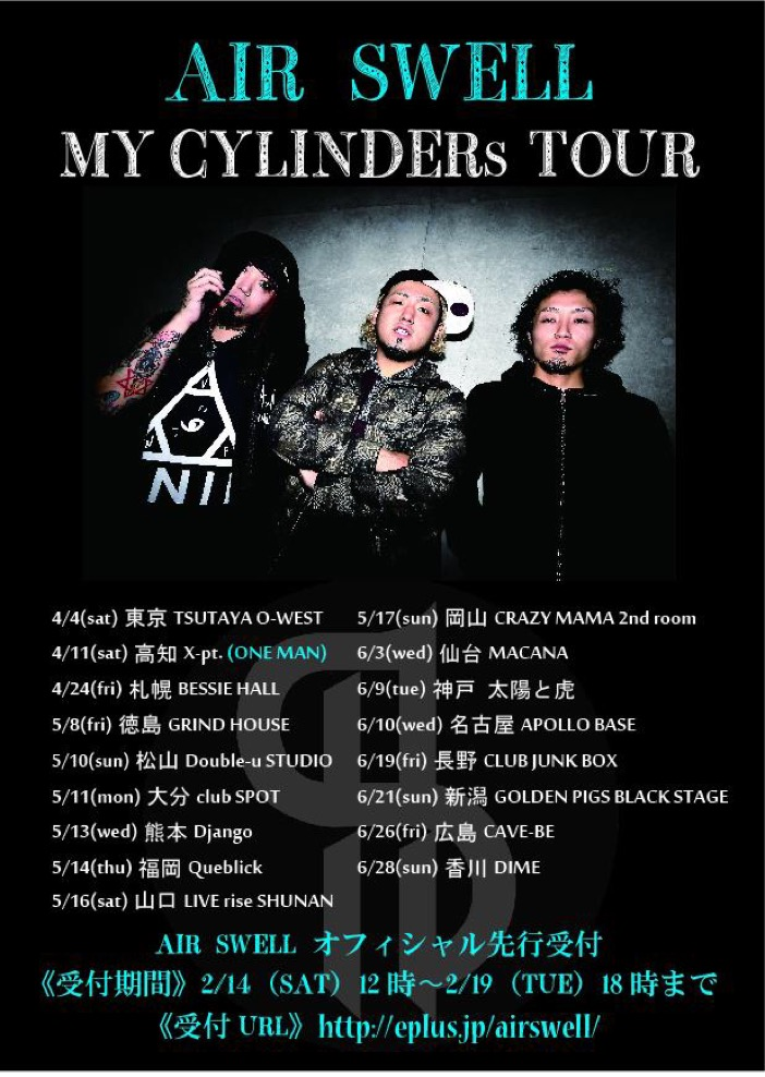 MY CYLINDERs TOUR