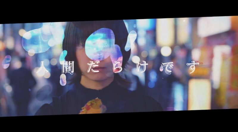 komaki参加、セツコ「なつ」のMVが公開!