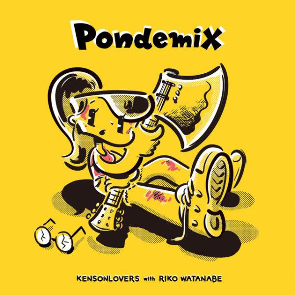 Pondemix