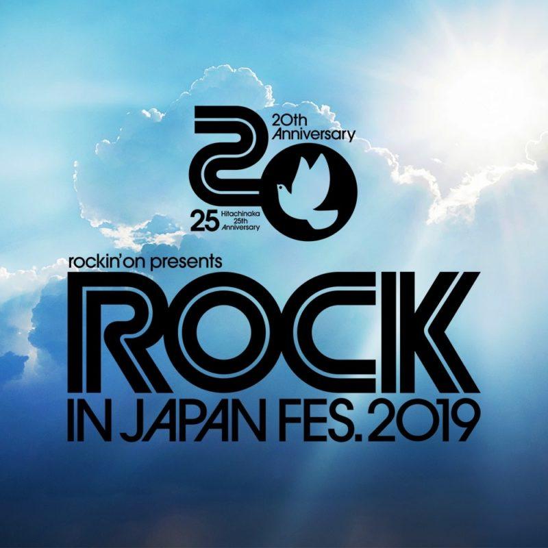 「ROCK IN JAPAN FESTIVAL 2019」出演決定!