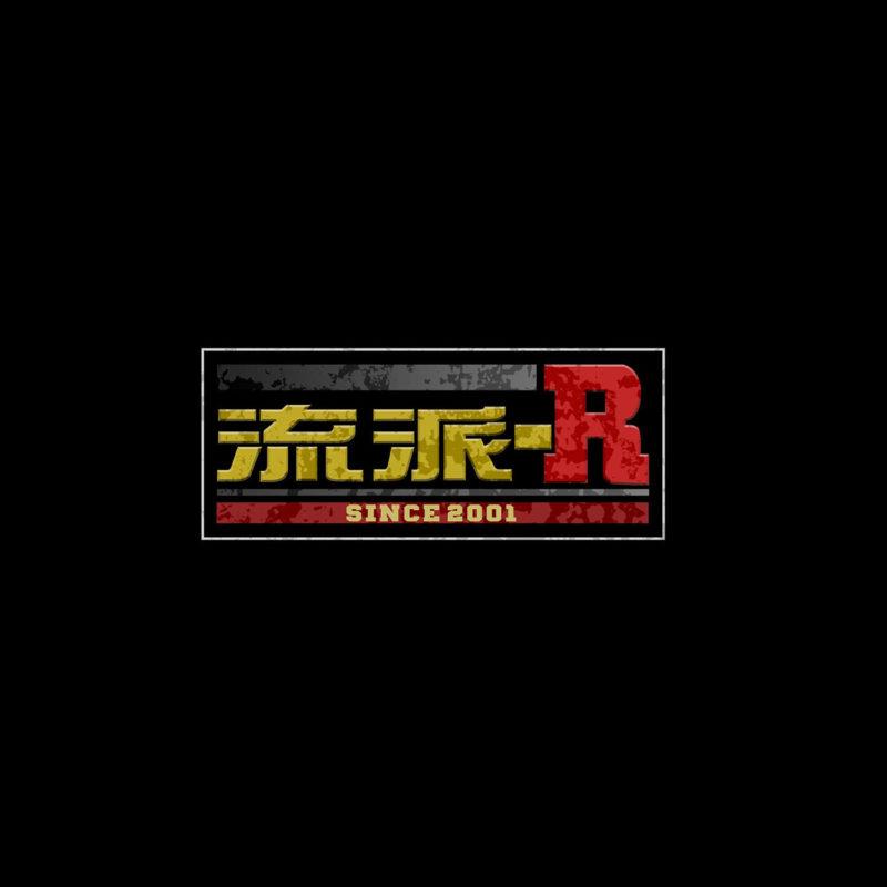 テレビ東京「流派-R since 2001」出演決定!