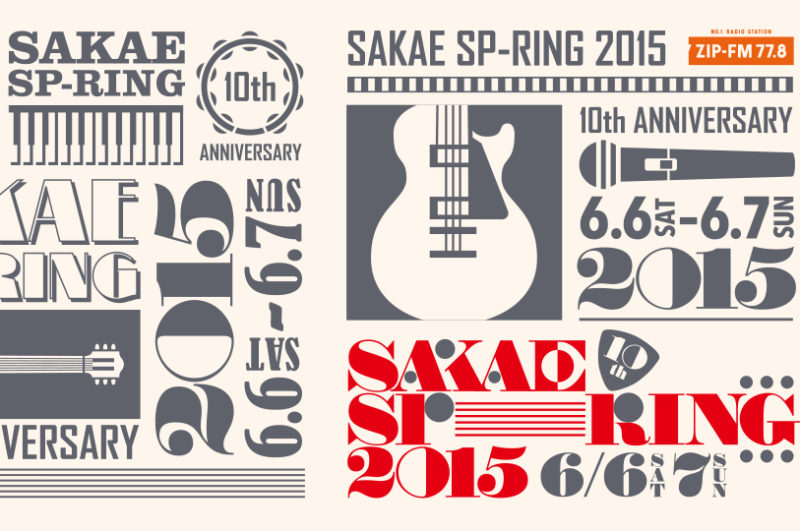SAKAE SP-RING 2015