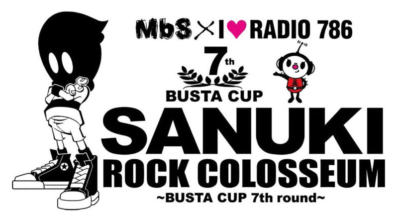 SANUKI ROCK COLOSSEUM~BUSTA CUP 7th round~