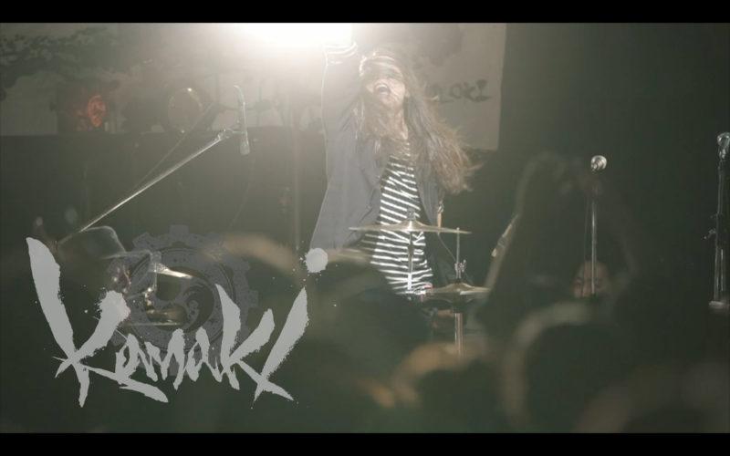 komaki Tubeに「komaki Drum solo&オレスカホーンズ」をUP!