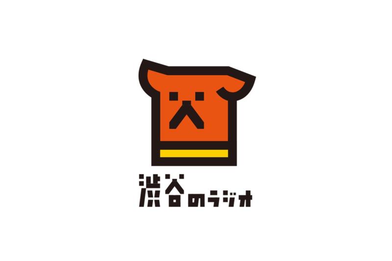 「渋谷のナイト」ラジオ生出演が決定!