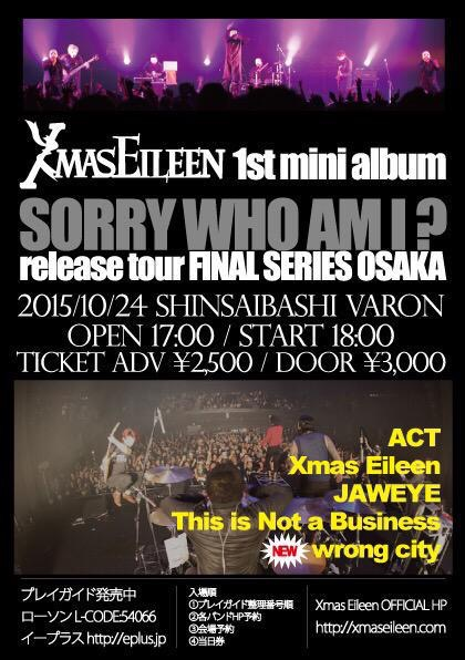 """Xmas Eileen""""SORRY WHO AM I?"""" release tour FINAL SERIES"""