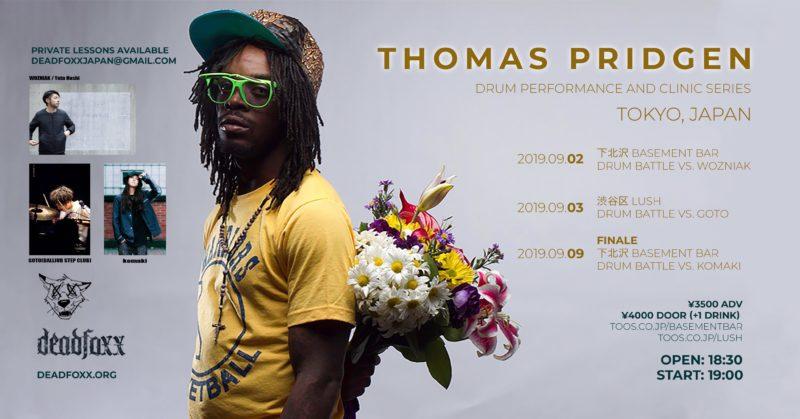 Thomas Pridgen来日公演 FINALに出演決定!