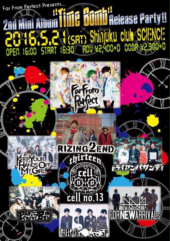 """Far From Perfect presents… 2nd Mini Album """"Time Bomb"""" Release Party !!"""