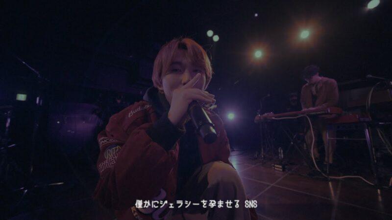 Mega Shinnosuke「桃源郷とタクシー」ライブ映像公開!